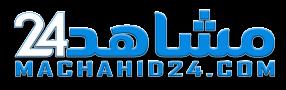 مشاهد 24