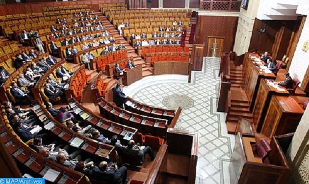 البرلمان يفرض على الصحافة بطاقة الاعتماد لتغطية أشغاله