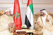 الأمم المتحدة.. الإمارات تجدد تأكيد موقفها الثابت للوحدة الترابية للمغرب