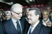 الاستقلال يختم ''مؤتمر الصحون'' بالمطالبة بالإفراج عن معتقلي الريف