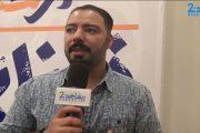 بالفيديو: محمد رضا: أغنية