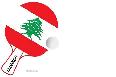 اتحاد عين عودة يمثل المغرب في بطولة الأندية العربية لتنس الطاولة