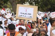 أطباء القطاع العام يطرقون باب البرلمانيين لتحقيق مطالبهم