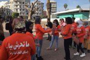 الدار البيضاء.. تجاوب كبير مع الحملة ضد التحرش في وسائل النقل