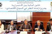 الاتحاد المغربي للشغل يدعو إلى إعادة النظر في النموذج الاقتصادي