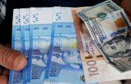 بنك المغرب: احتياطيات العملة الصعبة تسجل تراجعا بـ 8,3 في المائة
