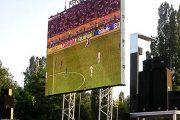 شاشات عملاقة في الساحات العمومية لمتابعة مباراة المغرب الكوت ديفوار