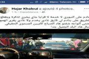 مستشارة البيجيدي تهاجم جمهور الوداد