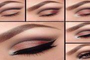 10 نصيحة ذهبية لتطبيق مكياج عيون جذاب