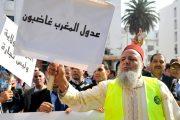 عدول المغرب يدخلون في إضراب وطني لمدة 48 ساعة.. وهذه هي الأسباب
