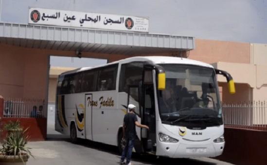 توقيف الحافلة لنقل أقارب معتقلي الريف يزيد من متاعب العائلات