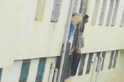 الشاون.. مريض حاول الانتحار داخل المستشفى الإقليمي
