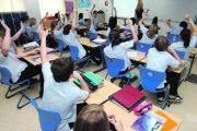 الوزارة تجمد قرار طرد تلميذة