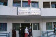 احتجاج بمستشفى بطنجة يستنفر إلياس العماري