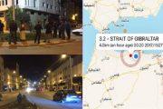 هزة أرضية تخرج سكان الريف للشارع ليلا