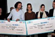 أسماء المرابط وهشام حذيفة يتوجان بجائزة الأطلس الكبير