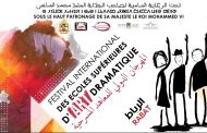 المهرجان الدولي للمعاهد المسرحية يعد ببرنامج فني غني