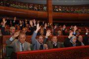 مجلس المستشارين يصادق بالإجماع على قانون المجلس الاستشاري للشباب