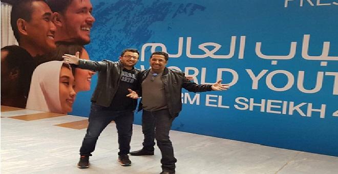 الشاب خالد يواجه انتقادات بالمشاركة في منتدى شباب العالم