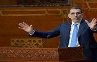 العثماني: نعتمد إصلاح صندوق المقاصة دون الإضرار بالفقراء والطبقات المتوسطة