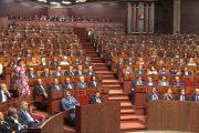 رسميا.. مجلس النواب يصادق على قانون مالية 2018 بعد قراءة ثانية