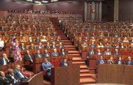 مجلس النواب يصادق على مشروع قانون تقاعد المهنيين والعمال المستقلين