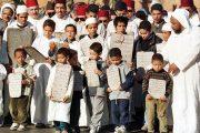 الملك محمد السادس يأمر بإقامة صلاة الاستسقاء يوم الجمعة