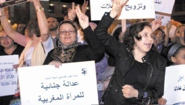 اتحاد العمل النسائي يطالب بسحب مشروع قانون العنف ضد النساء