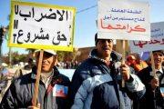 مستخدمو المحافظات العقارية يشُلون الإدارات بإضراب وطني