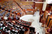 قانون المالية يتخطى المرحلة الأولى بالبرلمان.. وأرقام المعارضة تغضب الحكومة