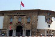 بنك المغرب: وتيرة القروض البنكية تتباطأ إلى 5.4 في المائة