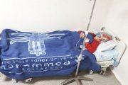 مواطن يعتدي على موظفة منعته من ولوج مختبر مستشفى بالرحامنة