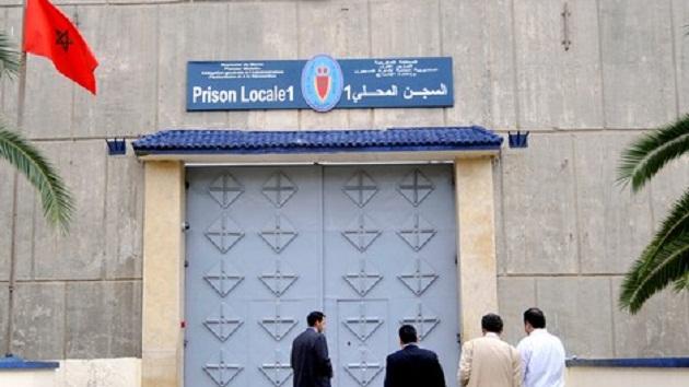 فريق البام يدعو حكومة العثماني الرفع من ميزانية السجون