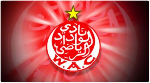 الوداد يبدأ التحضير للدوري المغربي للمحترفين