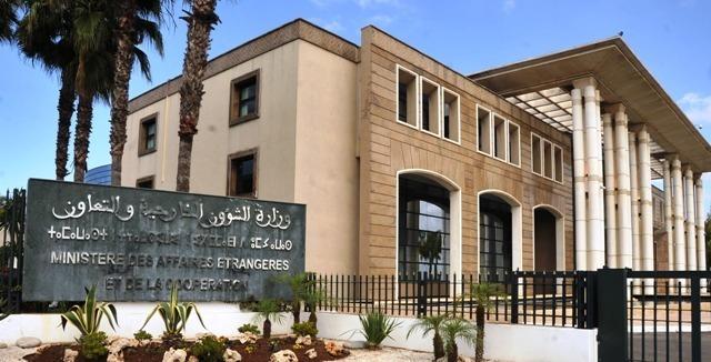المغرب يدين بشدة هجوم ميليشيات الحوثي على العاصمة السعودية