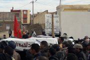 ساكنة جرادة تودع 2017 بالاحتجاج والمطالبة ببديل اقتصادي