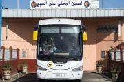 مجلس اليزمي يعيد حافلة عائلات معتقلي الريف بشروط جديدة