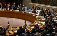 مجلس الأمن قد يصوت غدا الأحد على قرار ترامب حول القدس