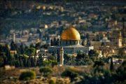 مجلس الأمن الدولي يعقد جلسة طارئة يوم غد بشأن القدس