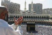 يهم المغاربة..  السعودية تعلن شروط أداء مناسك الحج لهذا العام