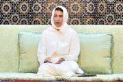 الأميرة للا مريم تترأس حفلا دينيا إحياء لذكرى وفاة والدها