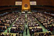 الأمم المتحدة تختار المغرب لانعقاد المؤتمر الدولي للهجرة لسنة 2018