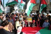 وقفة أمام البرلمان ومسيرة بالرباط للتنديد بقرار ترامب بشأن القدس