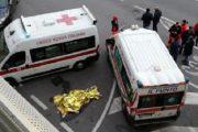 انتحار طالب مغربي داخل جامعة إيطالية لأسباب عاطفبة