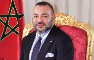 الملك للمشاركين بكرانس مونتانا: إفريقيا تواجه تحديات جسام وتحتاج لتعاون فعال