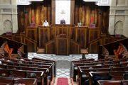 النقاش حول ''مجلس الشباب والعمل الجمعوي'' يفتح مجددا بمجلس النواب