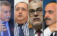 الأحزاب المغربية تنادي بمشاركة مكثفة في ''مسيرة القدس''