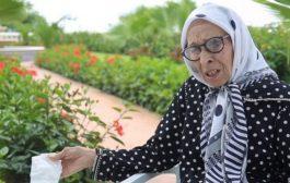 الحاجة الحمداوية حزينة في مستشفى الشيخ زايد