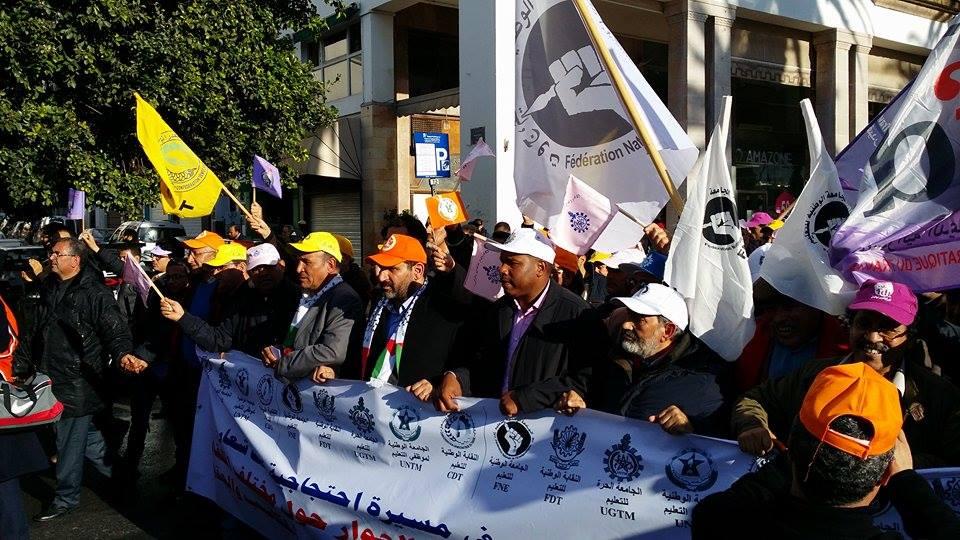 دكاترة وزارة التربية الوطنية ينتفضون ضد حكومة العثماني في مسيرة بالرباط