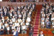 تضامنا مع فلسطين.. البرلمانيون يهتفون: أمريكا عدوة الشعوب